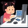 小学生がプログラミングを習う必要性はあるのか