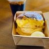 コンアモーレ【津山市押入】インスタ映えするフタのできないブリュレパンケーキをテイクアウトしてきました!!