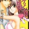 Kindle本 コミック新刊紹介 5月20日版