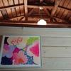 東村山で美味しい和食ランチが食べられるお店に行きましたが…