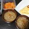 オムレツ、ひじき、スープ