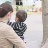 子どもを一時的に預けたいとき、どうしたら良いのか