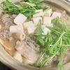 【豆乳鍋レシピ】〆にチーズリゾットでイタリアンを楽しむ【和洋折衷】