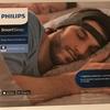 睡眠改善ツール フィリップス SmartSleepを購入!睡眠改善の実感は?!アプリで睡眠の質も確認可能です