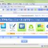 ボタン配置が自由に設定可能になった「はてなツールバー for Firefox バージョン 1.0」のベータ版を公開します