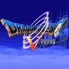 『ドラゴンクエスト5 天空の花嫁』アプリ版/攻略・プレイ日記 vol.1