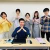 WAKAMONO 〜令和時代を生きる シン若者のTo live bestの生き方〜