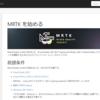 MixedRealityToolkit-Unity(MRTK) の非公式日本語ドキュメントを公開しました