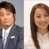 坂上忍さんの熱愛彼女は土肥美緒さんってどんな人?会社設立で結婚か?