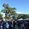 Aqours 2nd埼玉公演 Day1 KPT