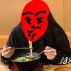 【絶品】ラーメン専門店でチャーハンを食す