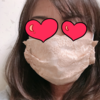 画像付き・不織布を可愛くするレースのマスクカバーの作り方