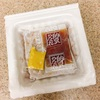 納豆は冷凍保存がおすすめ|納豆の保存方法