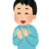 リンゴリラのブログを読んでくれてありがとうございますの記事