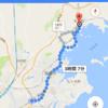 5日目(仙台-松島)