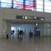 そういえば那覇空港。。。