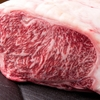 輸入牛肉関税強化をきっかけに始める牛丼の作法
