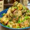 【レシピ】里芋と厚揚げの青のりめんつゆバター♬