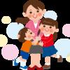 マザーズハローワークの3つの特徴と利用法〜どんな仕事?シングルマザーが役立つサービスとは