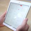 スケジュール管理、カレンダーアプリの活用