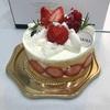 34歳の誕生日ケーキ。阪急百貨店の宅配サービスを利用してみた【HIBIKA 苺日和】