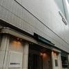 Marriott Bonvoy プラチナチャレンジ4日目 コートヤード・マリオット銀座東武ホテル