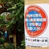 牛嶋神社大祭 鎮座千百六十年!!2017年 (4)