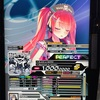 20210530 DDR日記