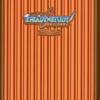 STEADY x STUDYのゲームと攻略本とサウンドトラックの中で どの作品が最もレアなのか