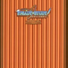 STEADY x STUDYのゲームと攻略本とサウンドトラック プレミアソフトランキング