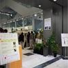 9/6(水)より松屋銀座1Fにて開催中‼︎『GINZAで見つける オーガニックな暮らし展』に行って来ました。
