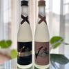 プレミアム日本酒【ICHID°(いちど)】5月にリリースされた新ブランドでおうち時間を贅沢に