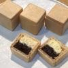金沢 茶菓工房たろうのバターと餡子のもなか『窓』をお取り寄せしたら、思いがけず嬉しい気持ちがついてきた。