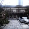 梅上山 光明寺