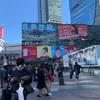 久々に渋谷に来たが、人が多すぎる