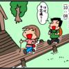 お盆は尾瀬へ♪(尾瀬ヶ原)