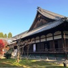 京都東山エリアで紅葉鑑賞「青蓮院門跡」