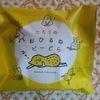 かわいいお菓子 たろうのおひるねピーどら(どら焼き):茶菓工房たろう(金沢市)