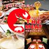 【オススメ5店】池袋(東京)にある鍋が人気のお店
