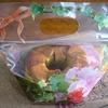 カボチャのシフォンケーキ(米粉と米油、豆乳使用)