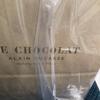おフランスブランドの高級チョコレート。