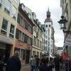 Bonn(ボン)~ベートーベンとハリボーの街~