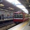 【東海道新幹線】耳でJR東海車かJR西日本車かを聴き分ける