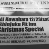 Shinjuku Pit inn | Ai Kuwabara Shinjuku Pit inn Christmas Special