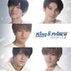 King&Prince 君を待ってる 歌詞/パート割