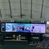 WE LOVE HOKKAIDO in 東京ドーム第2戦 ファイターズvsマリーンズ8回戦