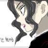 【アニメ版鬼滅の刃】26話の感想:タンジロウのような人と一緒に働きたい
