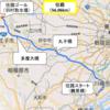 「多摩川→恩田川→鶴見川」三股サイクリング120キロ~その1~