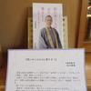 司書のおすすめ(令和元年12月分)