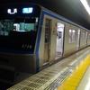 【撮影日記】相模鉄道本線・いずみ野線 2020.8.30 やっと乗ったぞ!新型車両